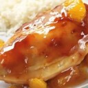 crock-pot-recipes-glazed-chicken